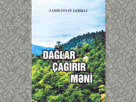 LERIK <br/><br/>Zahid Feyzi Lerikli