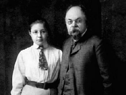 Marina Svetayeva<br/><br/> «DƏFNƏ ÇƏLƏNGI»