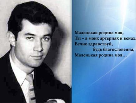 MАНСУР ВЕКИЛОВ