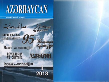 """«Azərbaycan» – 95<br/><br/> ANAR<br/> Azərbaycan Yazıçılar Birliyinin sədri, Xalq yazıçısı<br/><br/> """"ƏDƏBİYYATIMIZIN GÜZGÜSÜ"""""""